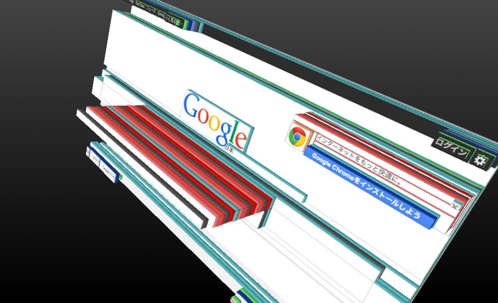 firefox 3D google 横