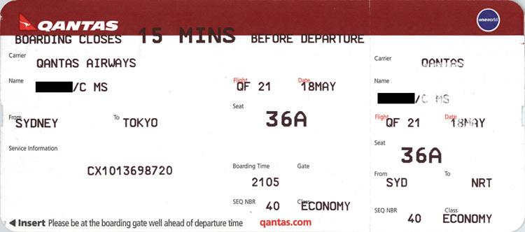 安い 航空券