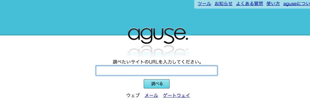 スクリーンショット 2015-01-20 23.55.40