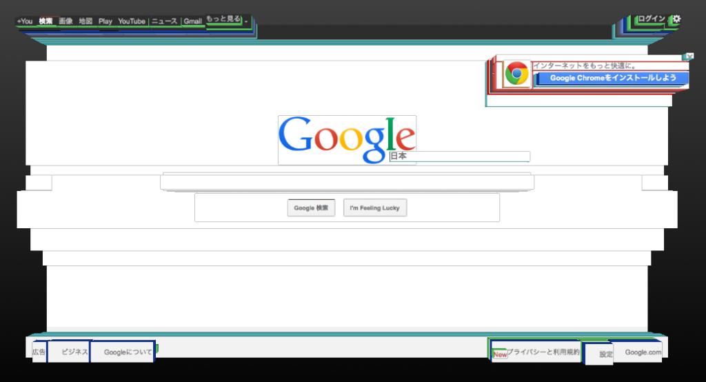 firefox 3d google