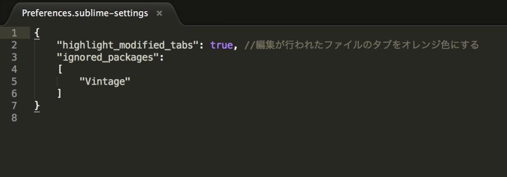 sublime textのタイトルの色変更