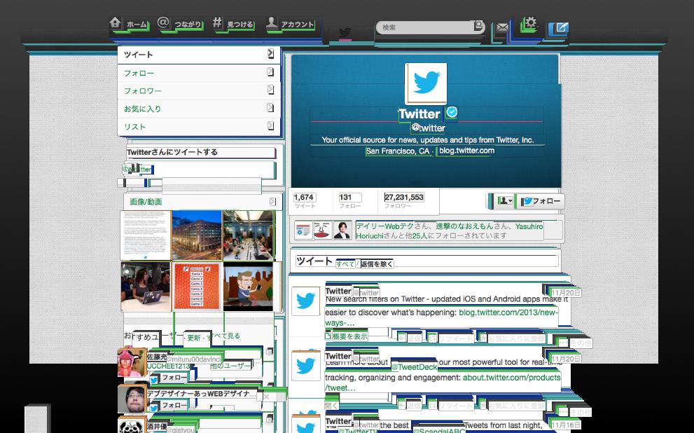 スクリーンショット 2013-11-21 13.10.56