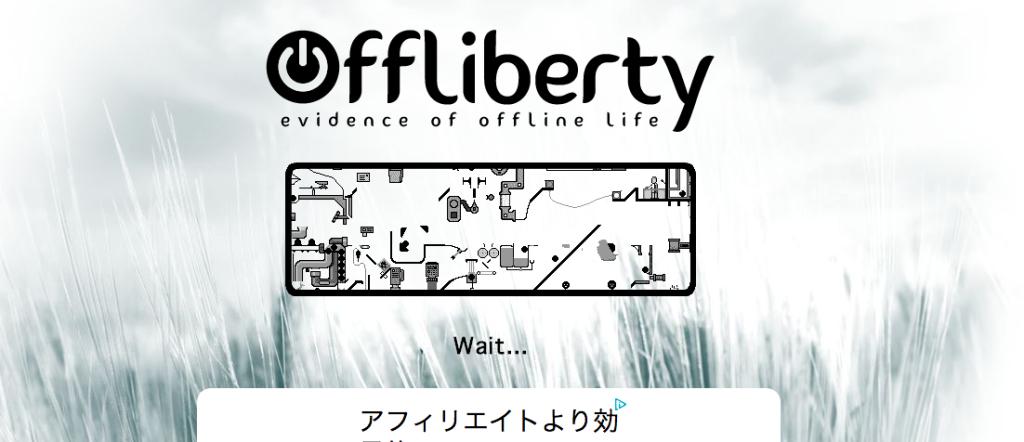 offliberty4