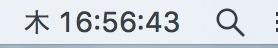 Macでwifiのパスワード忘れた時に確認する方法_1