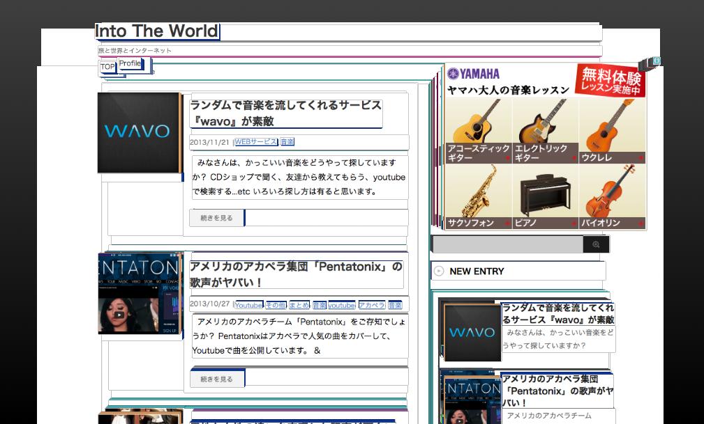 スクリーンショット 2013-11-21 13.17.17