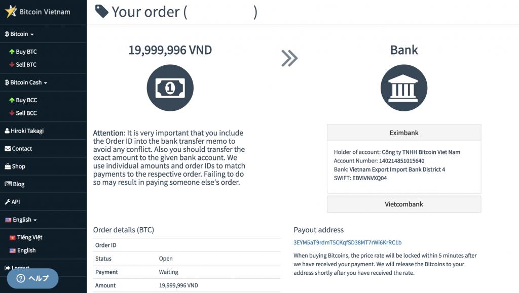 bitFlyer(ビットフライヤー)からビットコインを「送金」する方法をご紹介 | 仮想通貨コラム | 仮想通貨の比較・ランキングならHEDGE GUIDE